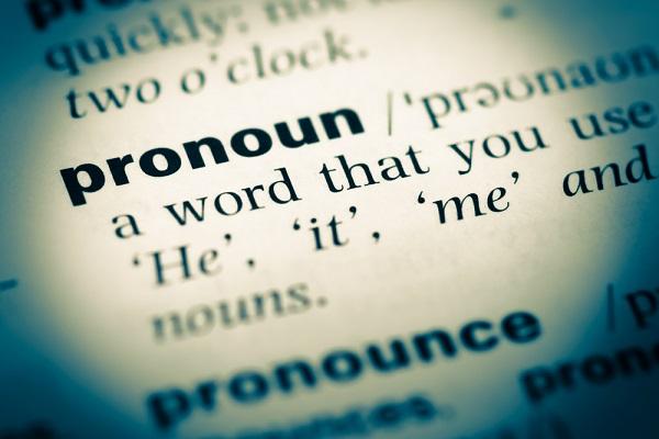 th 英語 発音