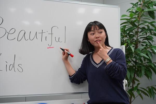 音トレ留学 口コミ 評判 藤原紗耶 価格 失敗 話せない 難しい 料金 怪しい